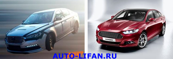 Lifan 820 и Ford Mondeo
